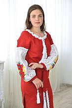Жіноче плаття Віра