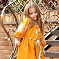 Яркое детское платье для девочки из натуральной ткани, фото 1
