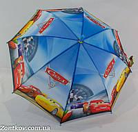 """Зонтик детский трость для мальчика """"cars 3"""" на 4-8 лет то фирмы """"Max"""""""