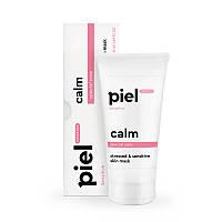 Успокаивающая маска для кожи лица Piel cosmetics Specialiste CALM Пьель Косметик 50мл