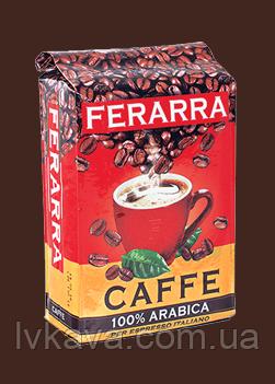 Кофе молотый Ferarra caffe 100 % arabica ,250г