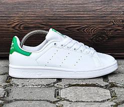 Женские и мужские кроссовки Adidas Stan Smith White Green, фото 2