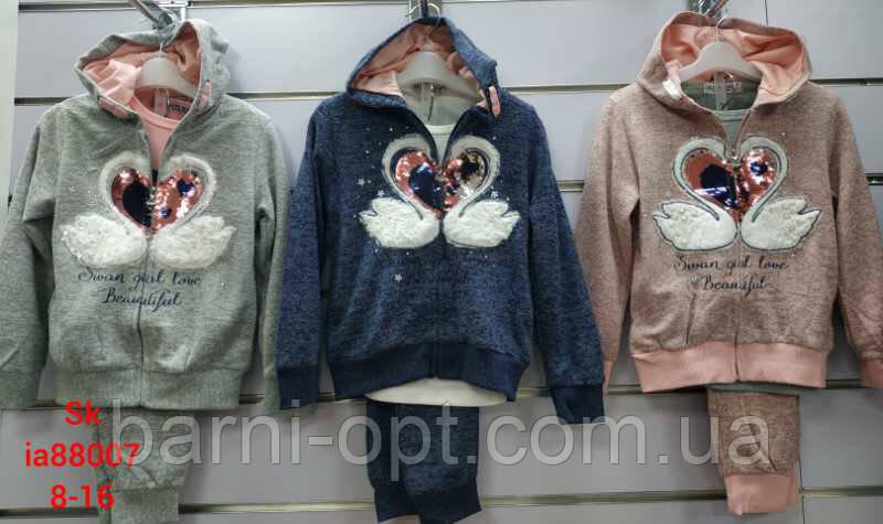 Спортивный костюм для девочек оптом, Setty Koop, 8-16 рр