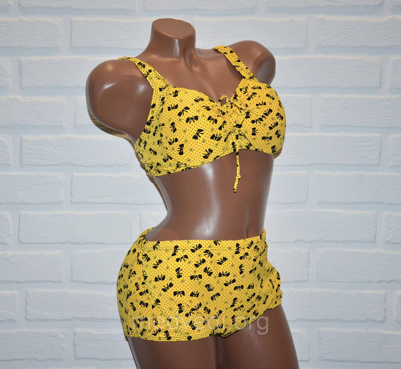 Большой размер 62, раздельный желтый женский купальник, для большой груди, принт бантики, на завязках