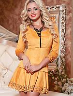 Горчичное замшевое платье с перфорацией (2063 svt)