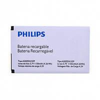 Аккумулятор акб ориг. к-во Philips A20ZDX/3ZP Xenium X325 | X100, 1150mAh