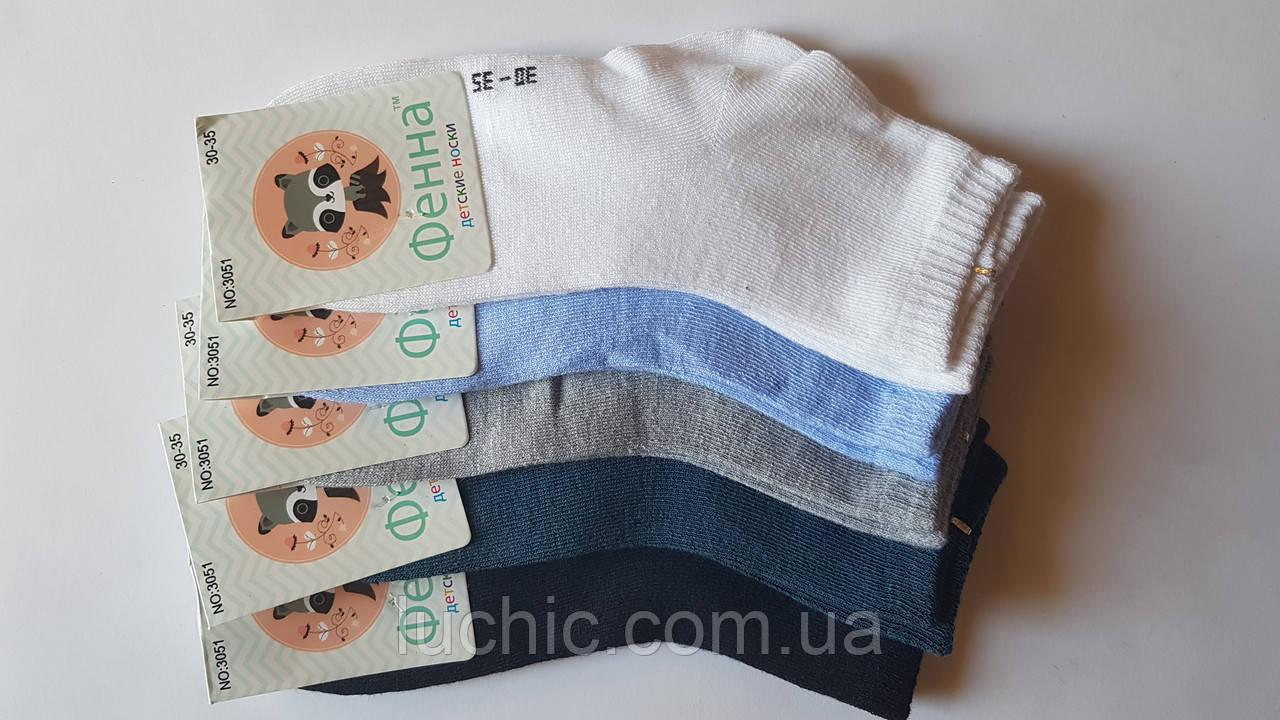 Дитячі шкарпетки ФЕННА (бавовна) 30-35р 12шт в уп.