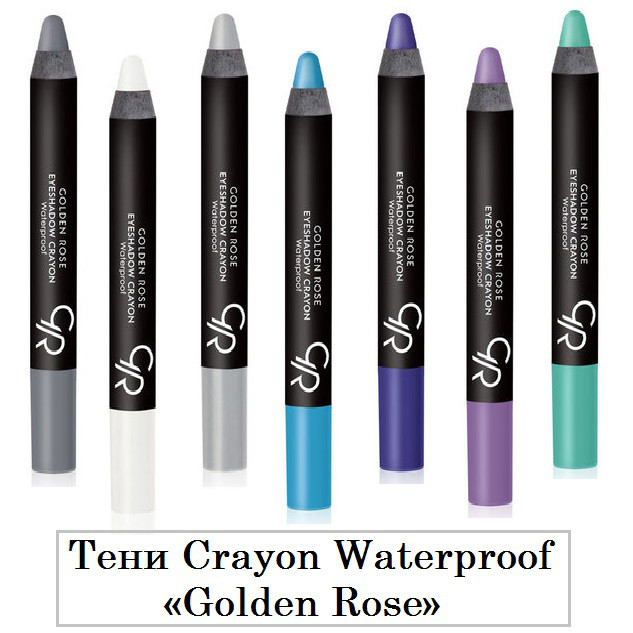 Тени-карандаш для век Golden Rose Crayon Waterproof