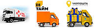Доставка продукции Ламбре бесплатно по Новой почте, Укр. почте или через Интайм.