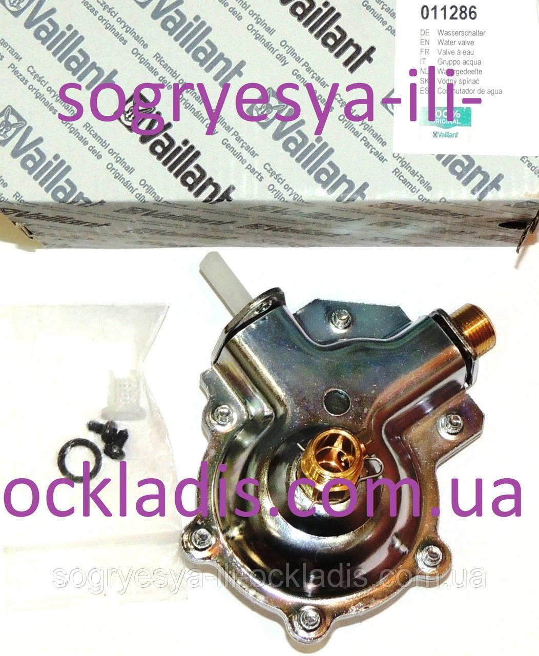 Блок водяной алюминевый в сборе (фир.уп, EU) колонок Vaillant MAG Pro OE 11-0/0-3, 19/2, арт.011286, к.з.1830