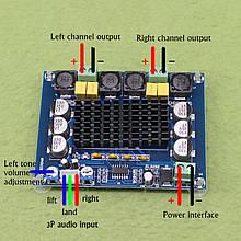 XH-M543 Стерео усилитель Звука 2х120W D класс на TPA3116D2