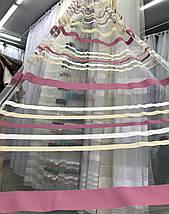 Фатиновая тюль ZAMBAK цветная полоска, фото 3