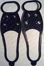Ледоходы для обуви (4 шипа) детские