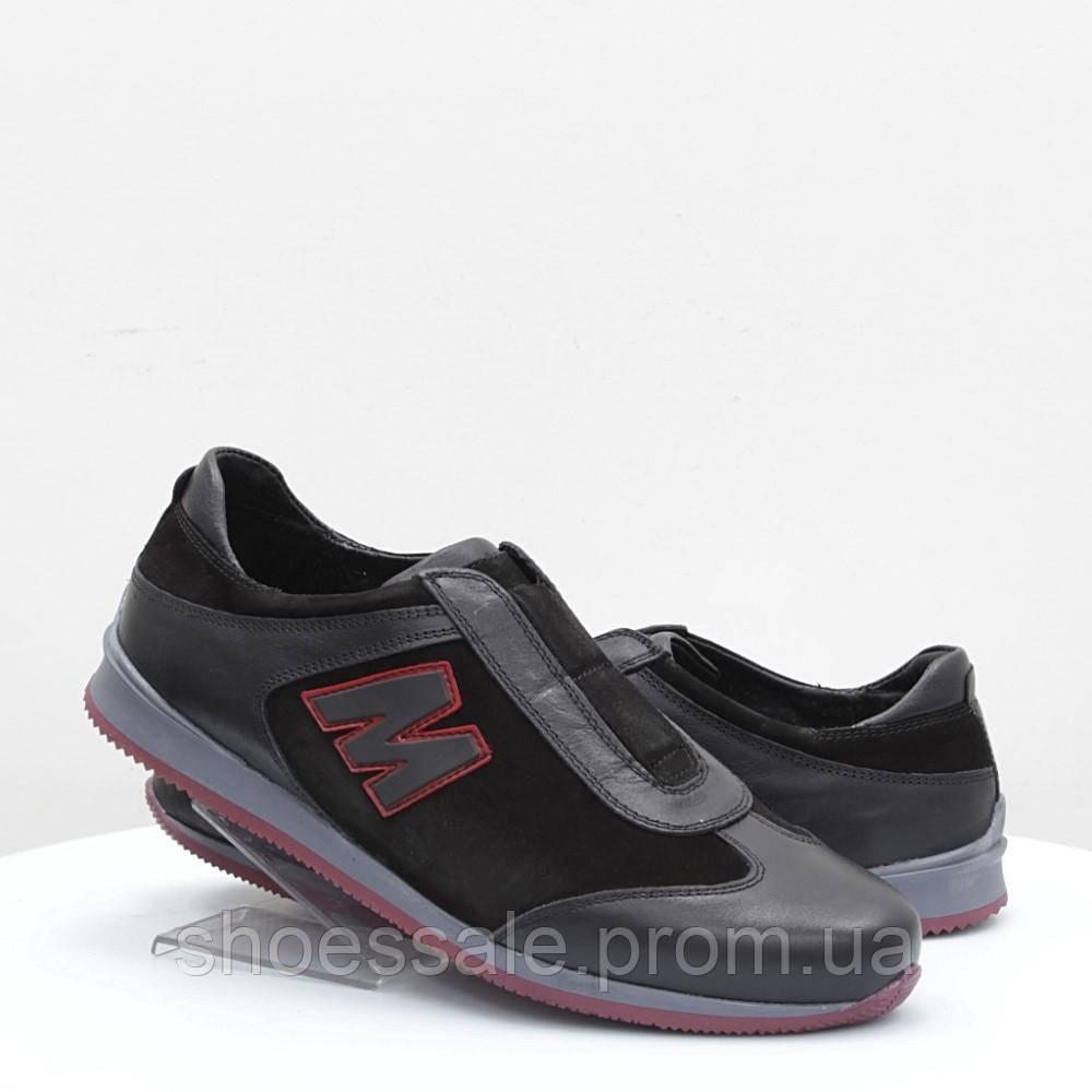 Мужские кроссовки Mida (50883)