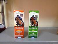 Подарочный набор Алезан для суставов 100мл.+ Алезан 2 в 1, гель охлаждающе-разогревающий, туба 100 мл.