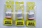 Адаптер живлення від мережі 220V - Smart Mini USB x 2, фото 3