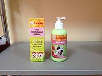 Подарочный набор Крем-мыло для лап с маточным молоком + Крем питательный для лап с прополисом.