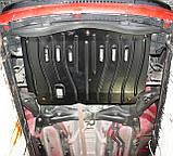 Защита картера двигателя и кпп Toyota Aygo 2006-, фото 6