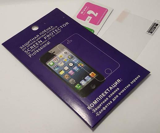 Захисна плівка на дисплей PRESTIGIO 3057 MULTIPAD 7.0 3G, фото 2
