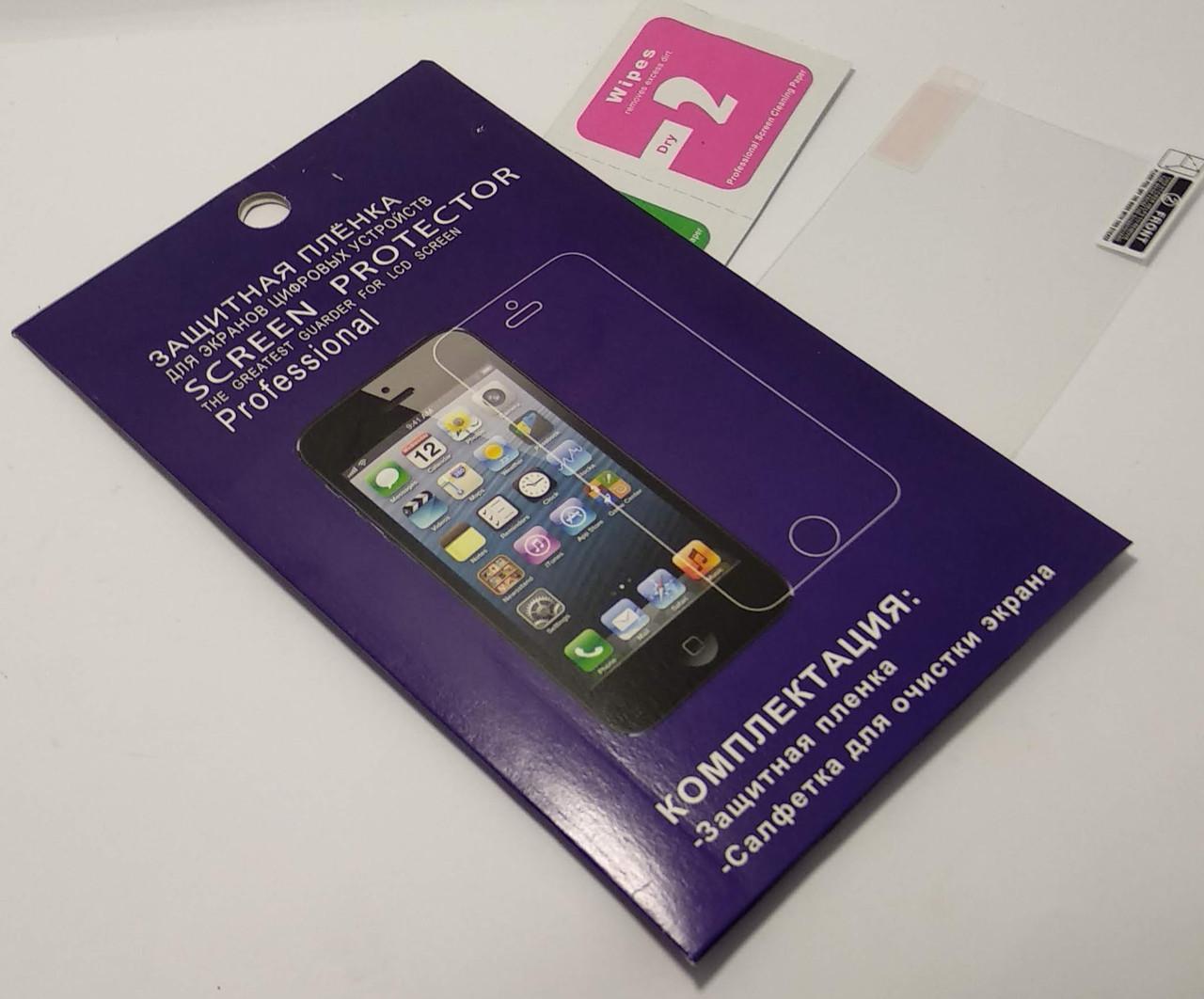 Захисна плівка на дисплей PRESTIGIO 3057 MULTIPAD 7.0 3G