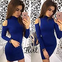 Платье мини с приоткрытыми плечами Синее