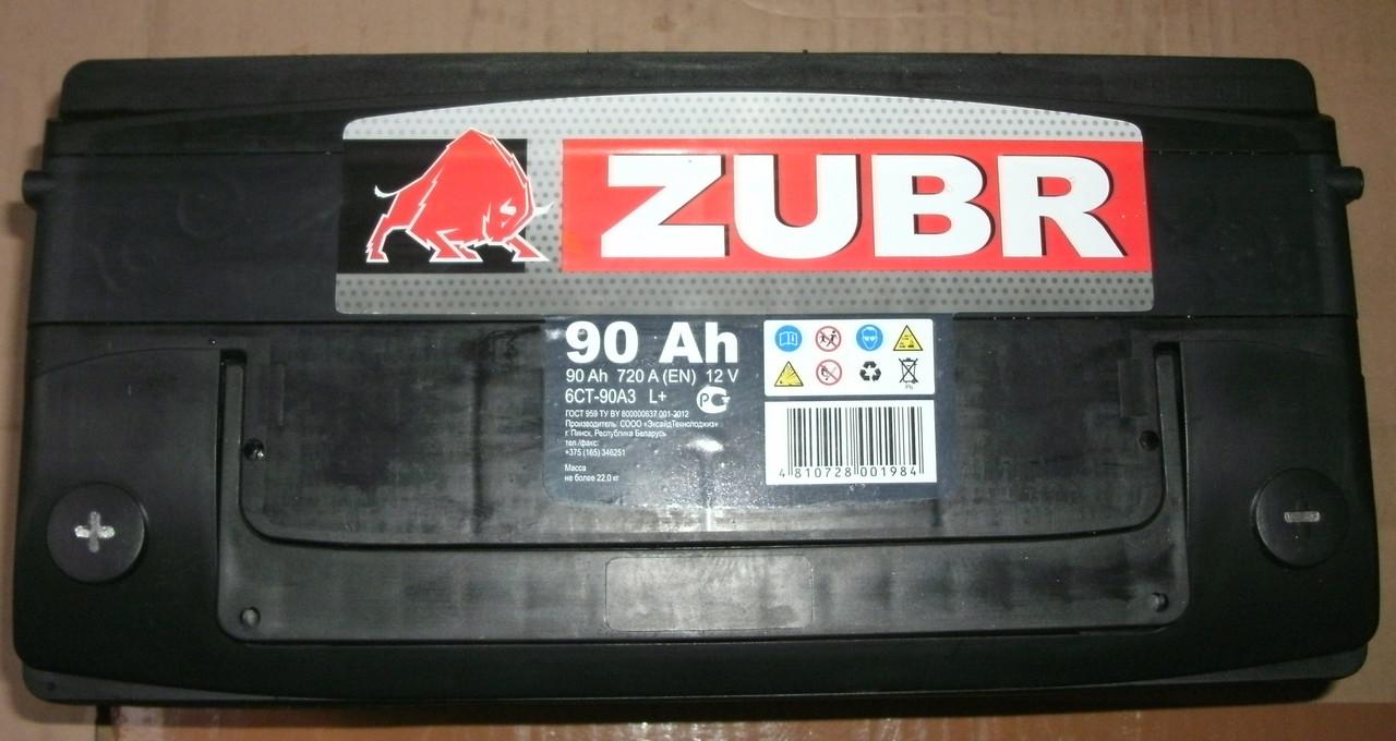 Аккумулятор 6СТ-90 Zubr