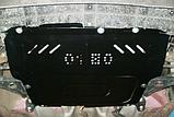 Защита картера двигателя и кпп Toyota Aygo 2006-, фото 8