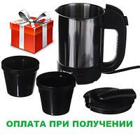 Дорожный дисковый Чайник, Электрический чайник , Электрочайник 0.5 литра, Чайник из нержавейки + 2 ЧАШКИ, фото 1