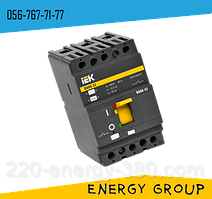 Автоматический выключатель ВА88-32