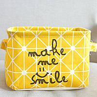 Корзина для игрушек Smile yelllow Berni