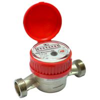 Счётчик горячей воды одноструйный Gross ETR-UA Ду 20, фото 2