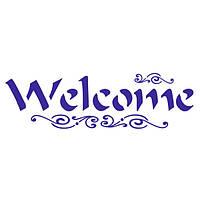 Трафарет 11х33 см Welcome