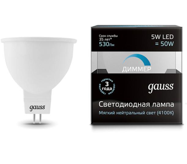 Светодиодная лампа GAUSS 5 Вт 4100K MR-16 GU5.3-dim 150-265В димируемая
