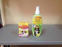 Подарочный набор: Лосьон гигиенический с натуральными пчелопродуктами + Апивитамины на основе перги для собак.