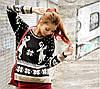 Пуловер Christmas
