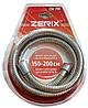 Шланг душевой  ZERIX    растяжной 150-200 см  WKR-07