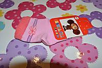 Детские носки,демисез, 0-12мес