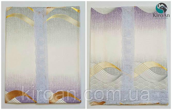 """Клеенчатая скатерть для стола на тканевой основе """"Фиолетово-серая"""" (624002), фото 2"""