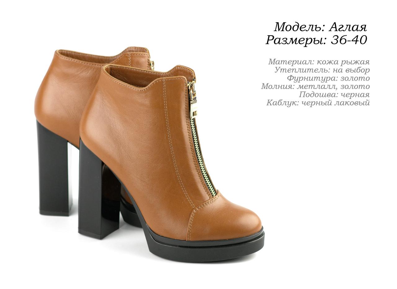 Женская обувь из натуральной кожи. ОПТ.