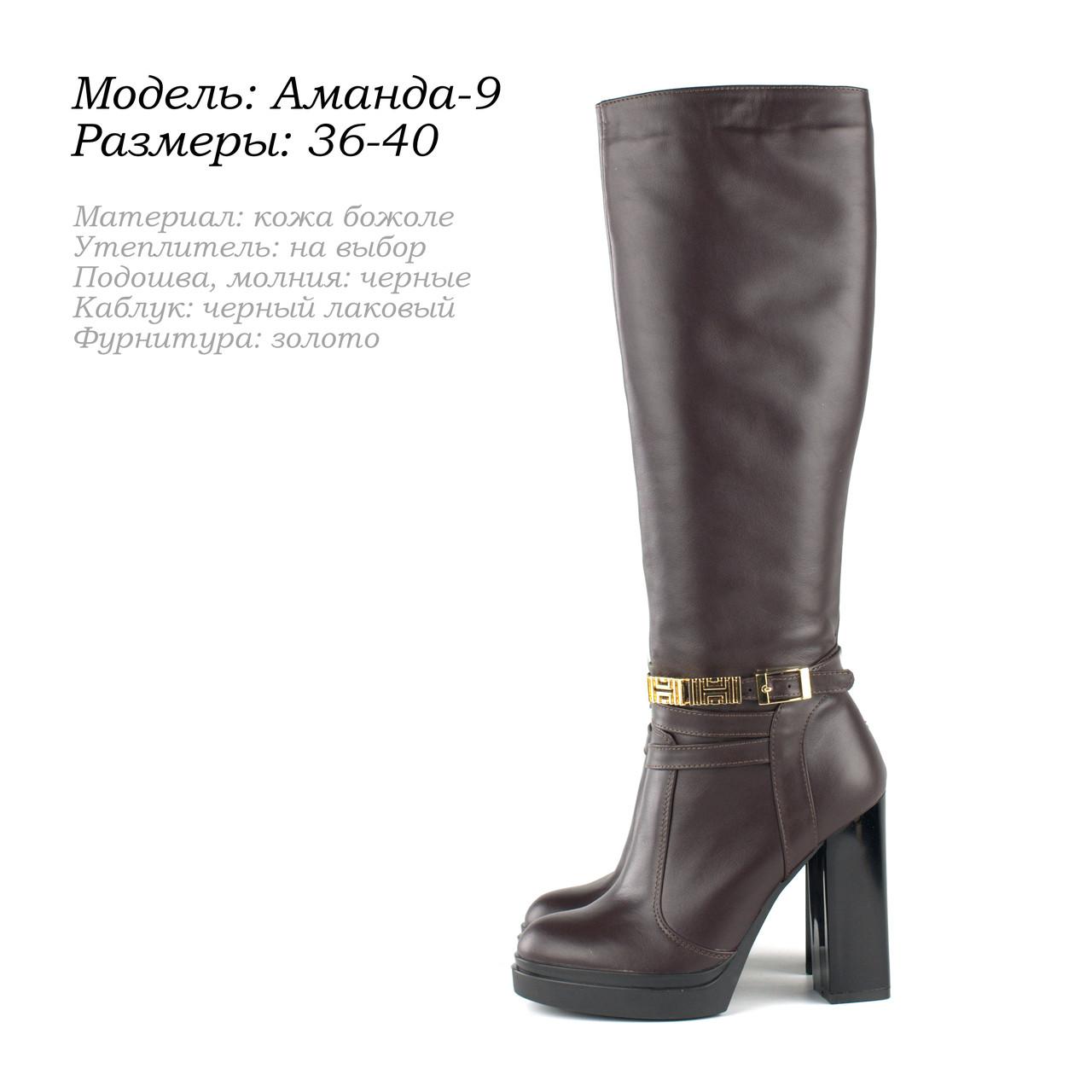 Кожаная обувь от украинского производителя.