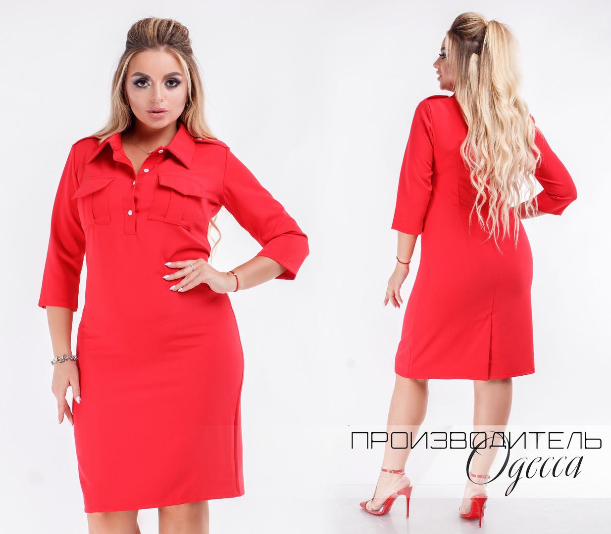 Женское платье-рубашка с погонами больших размеров от 46 до 58 / 3 цвета   арт 6478-217