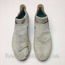 Adidas X 17+ Purespeed FG, фото 2