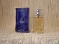 Orlane - Be 21 (2001) - Парфюмированная вода 4 мл (пробник) - Первый выпуск, формула аромата 2001 года