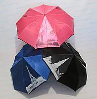 Женский зонт полный автомат однотонный с принтом, фото 1