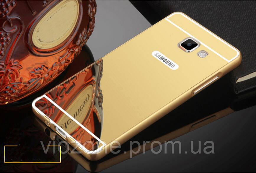 Зеркальный Чехол/Бампер для Samsung Galaxy A3 2017 / A320, Золото (Металлический)