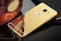 Зеркальный Чехол/Бампер для Samsung Galaxy A5 2016 / A510, Золото (Металлический)