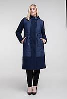 Пальто женское комбинированное, с 48-62 размер