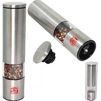 Мельница из нержавеющей стали для перца и соли ТМ «S&T» (60012)