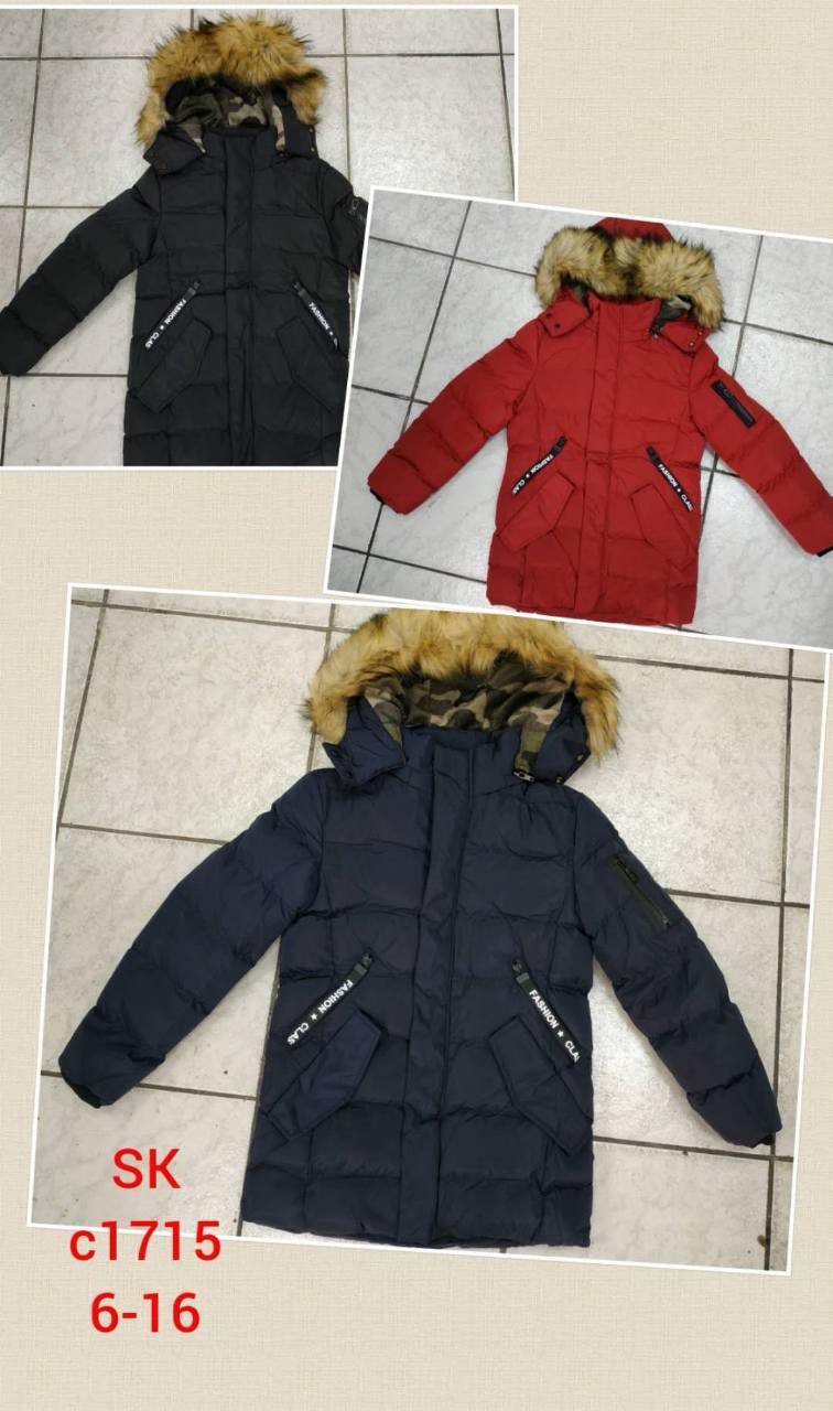 Куртки зимние для мальчиков Setty Koop 6-16 лет