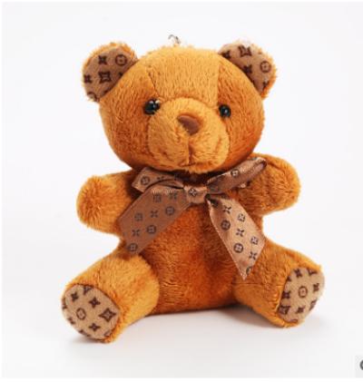 Сказочные брелки Мишка Медвежонок